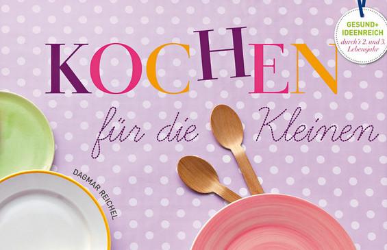 kochbuch liebling kochen f r die kleinen allesinklein. Black Bedroom Furniture Sets. Home Design Ideas